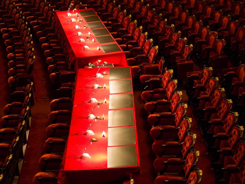 Concours Annuel du Corps de Ballet de l'Opéra
